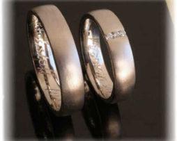 wedding-rings-eheringe-trauringe-251.jpg